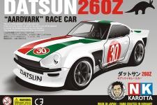 260z-racecar